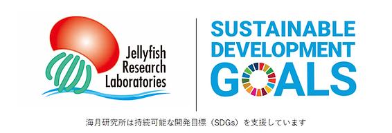 会社ロゴ+SDGs.png