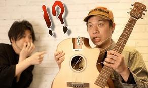 """""""タメシビキ""""でジャーニー・ギターズを紹介していただきました!"""
