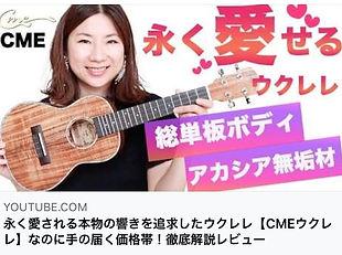 AiYamaguchi.jpg