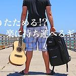 612761CA-18D6-4918-B6DA-D85ACF1CE1D6.jpe