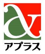 aplus_2_jpg.jpg