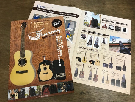 Journey Guitarsカタログが完成しました!