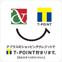 APLUS-smile.jpg