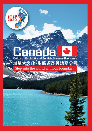 Canada Booklet front page.jpg