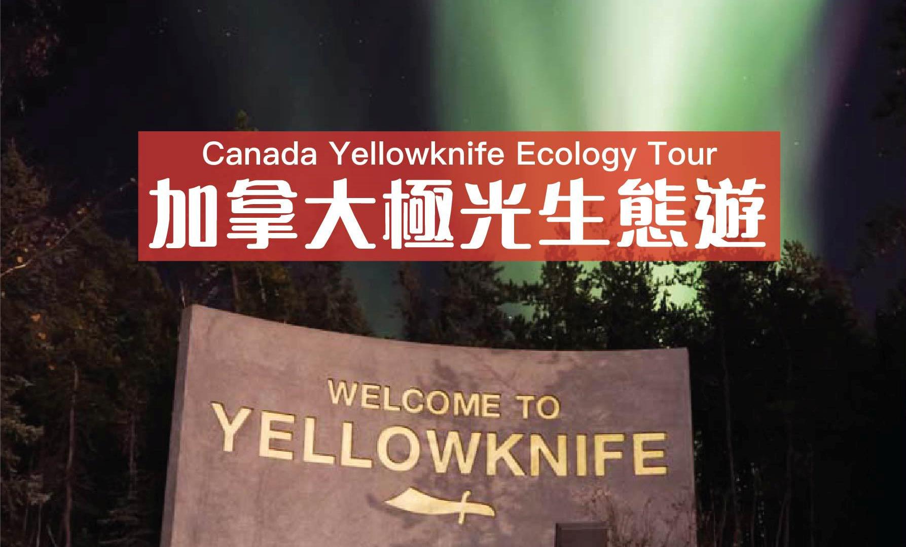 CanadaBooklet_Layout07V01-20.png