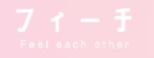 feech-logo.png