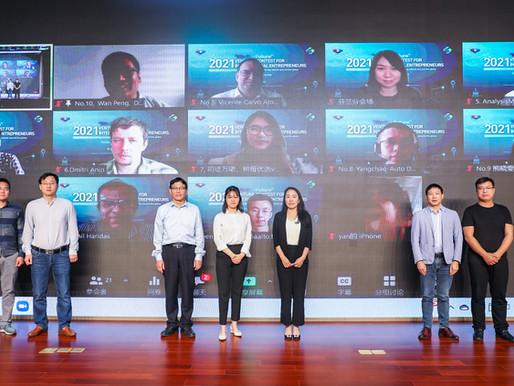"""""""WIN THE FUTURE 2021"""" Venture Contest (Finland) Was Successfully Held"""