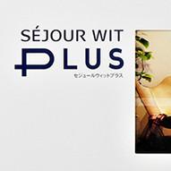 Daiwa House SEJOUR WIT PLUS