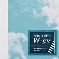 Daiwa House SEJOUR OTT's W-ev