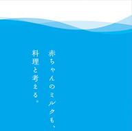 DUSKIN NATURAL WATER
