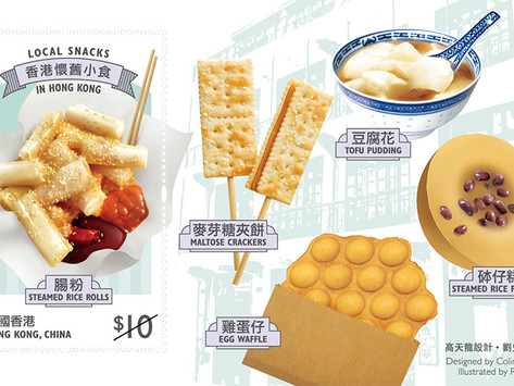"""Buying """"Local Snacks"""" from Hong Kong Post Office"""