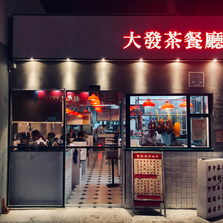 Old local restaurant becomes new Instagram spot in Wan Chai 大發茶餐廳
