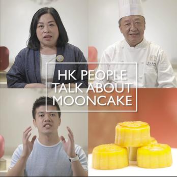 Hong Kong people talk about mooncakes