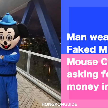 Alert! Faked Mickey Mouse in Central