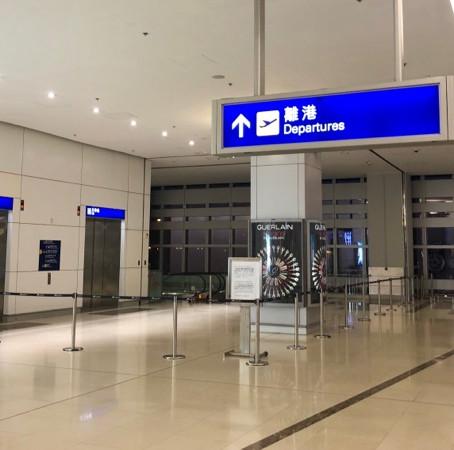 Early morning in Hong Kong Airport