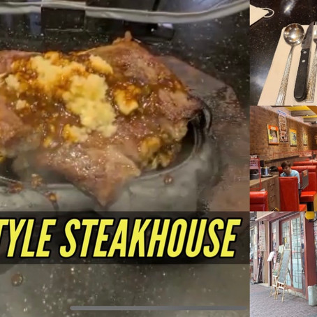What so special about the HK Old-school Steak House? 金鳳大餐廳 Golden Phoenix