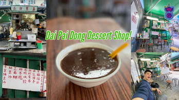 Dai Pai Dong Dessert Shop in Central!