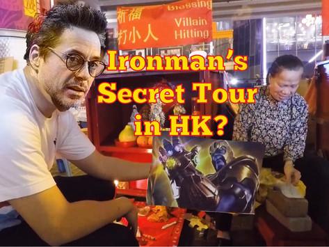 Villain Hitting, Chinese Magic in Hong Kong