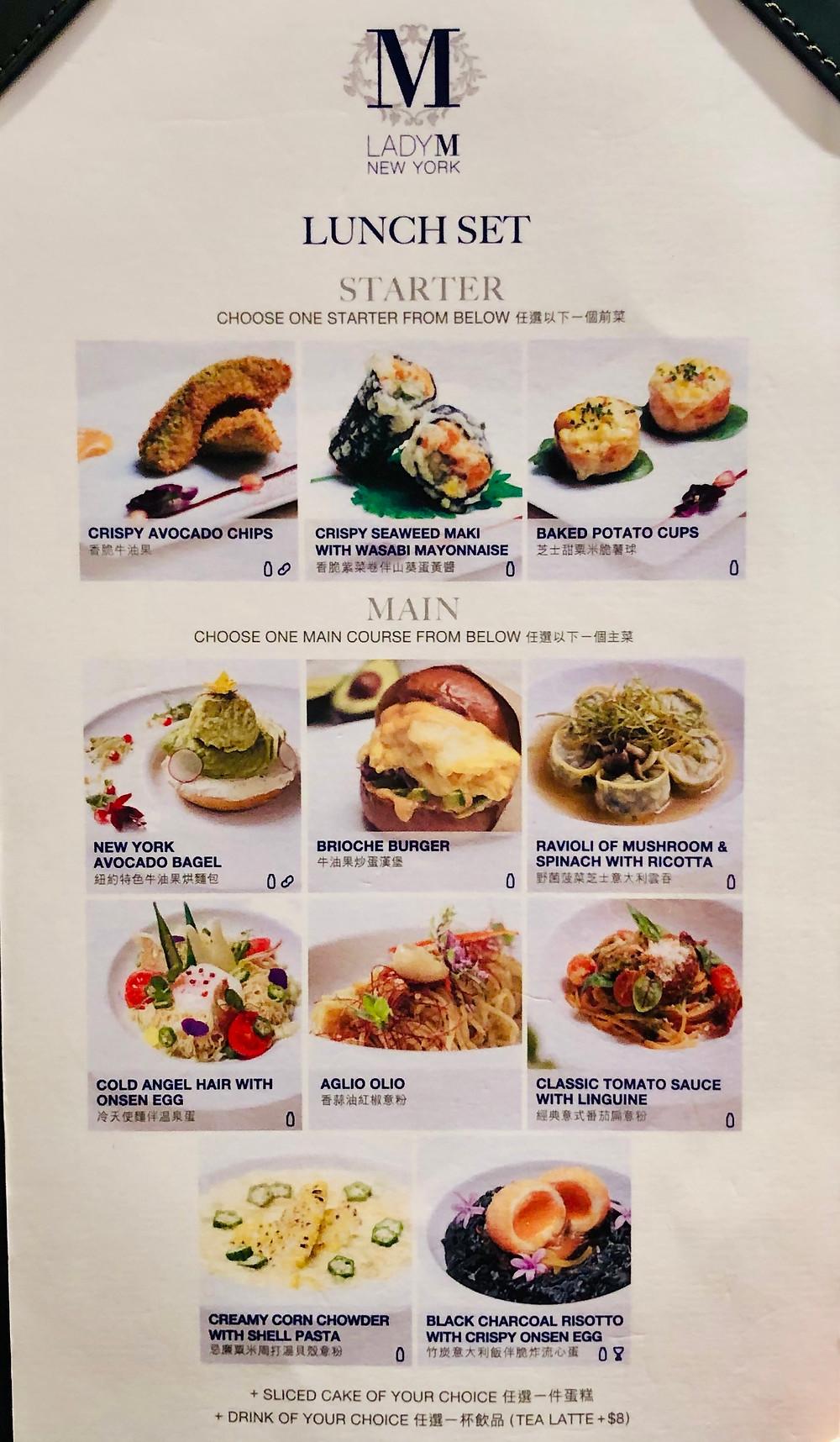Lady M Causeway Bay Hong Kong Lunch Dinner Set Menu