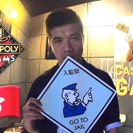 Monopoly Dreams Hong Kong Walkthrough! 香港大富翁夢想世界走一圈!