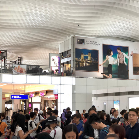 Hong Kong Airport Terminal 2 closed for expansion of Three-runway System project