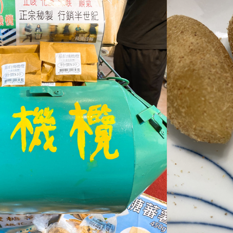 Why this Olive is legendary & full of Hong Kong people's memory