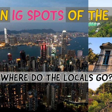 6 Free Hidden Attractions in Victoria Peak