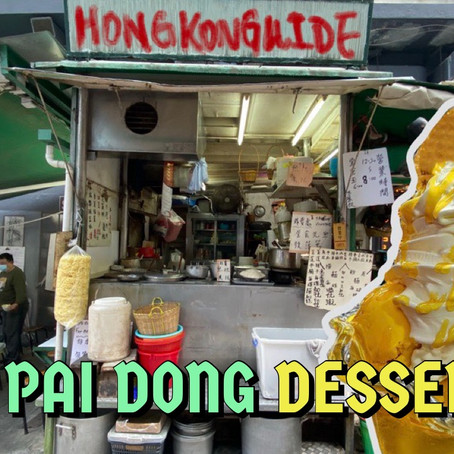 This Dai Pai Dong is a Dessert Place?