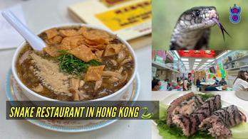 Snake Feast in Hong Kong, Shia Wong Fun