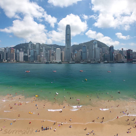 """Victoria Harbour Beach"" Plan Announced by HK Government"