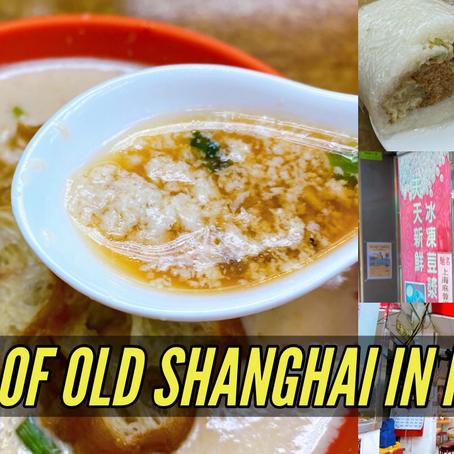 Taste of Shanghai Breakfast in Hong Kong
