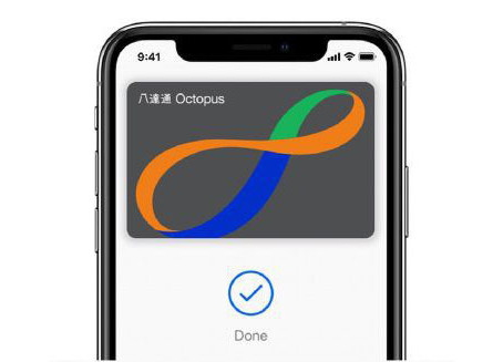 How to link Hong Kong Octopus Card with your iPhone & Apple Watch via Apple Pay now