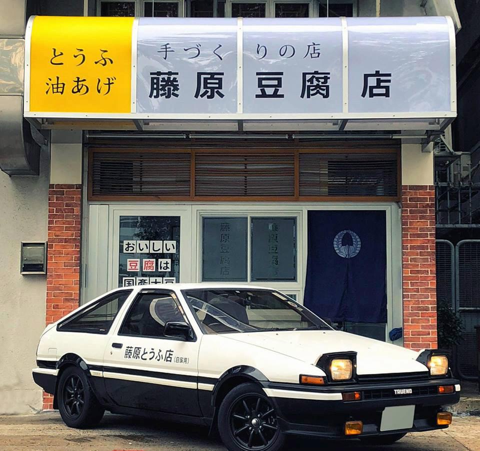 Hong Kong Initial D Fujiwara Tofu store