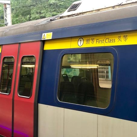 First Class Metro in Hong Kong?