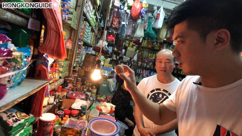 坪石 Ping Shek Instagram Store Old school Egg