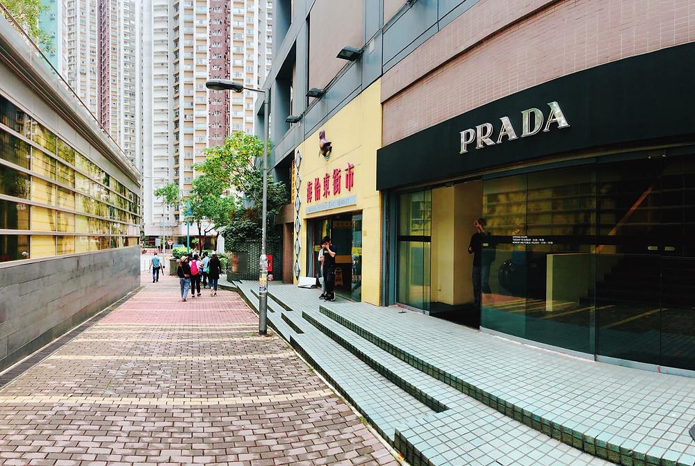 Prada outlet Hong Kong South Horizons