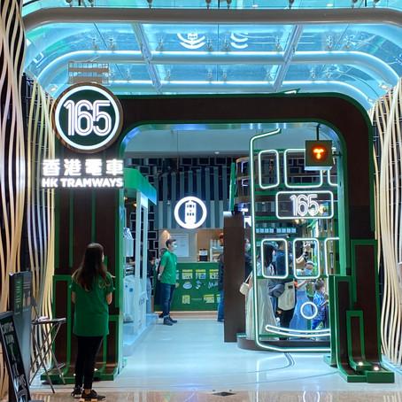 Hong Kong Tram Pop-up Store!