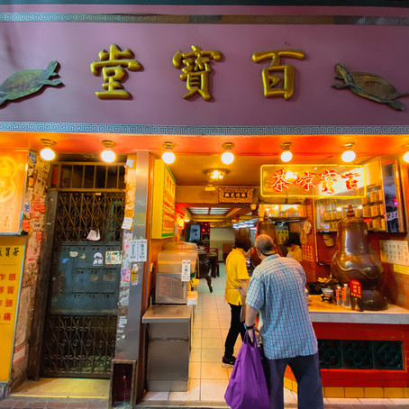 This Herbal Tea Shop is a history museum
