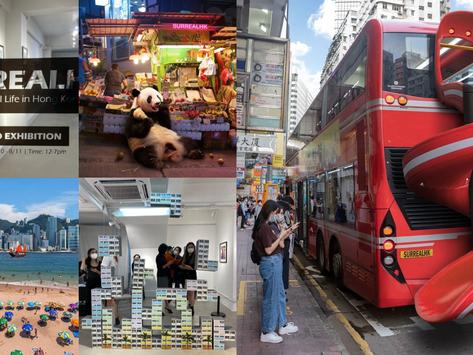 The Real Surreal Exhibition of Hong Kong