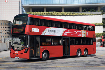 """Hong Kong Bus Launched """"First Class Service"""" with New Routes"""