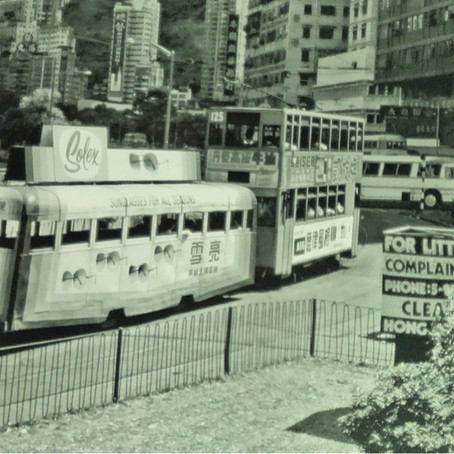 First Class Tram Trailer in Hong Kong