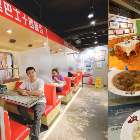 A Cha Chaan Tang Restaurant Full of Instagram Spots