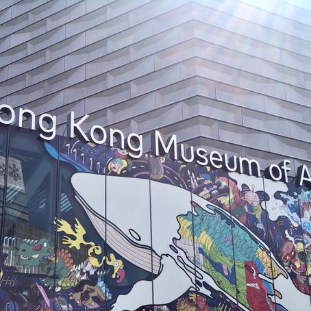 Hong Kong Museum of Art Reopen 2019 Walkthrough