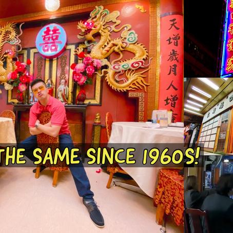 Hong Kong Gangster Movies' Favourite Restaurant!