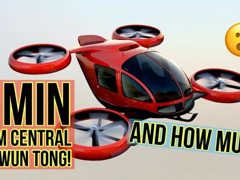Air Taxi Coming Soon in Hong Kong. 5 minutes from Central to Kwun Tong