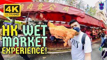 Wet Market Indoor & Outdoor Experience in One Street! Bowrington Market, Hong Kong