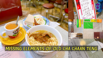 6+ Tiny Things to define a Classic Cha Chaan Tang