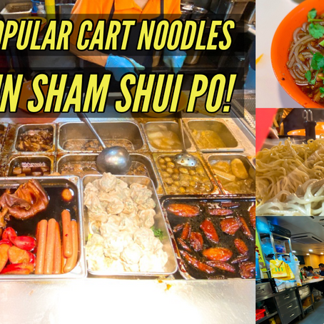 The Most Popular Cart Noodles Shop in Sham Shui Po 文記車仔麵