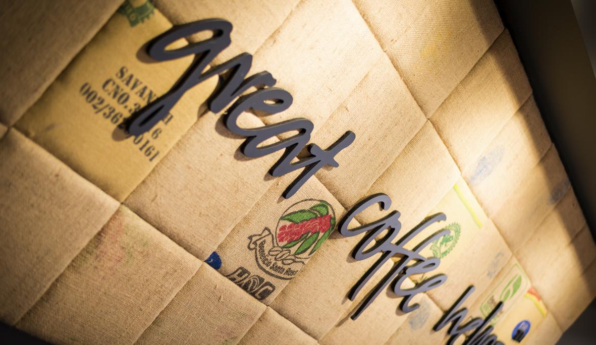 Esquires Coffee - UK Franchise