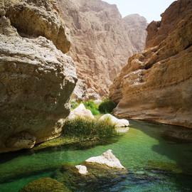 Un wadi du Sultanat d'Oman.jpg